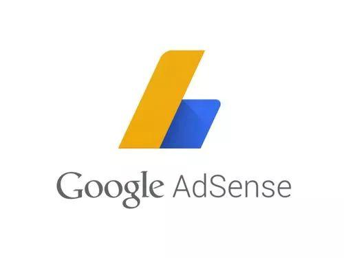 Google Adsense 15周年