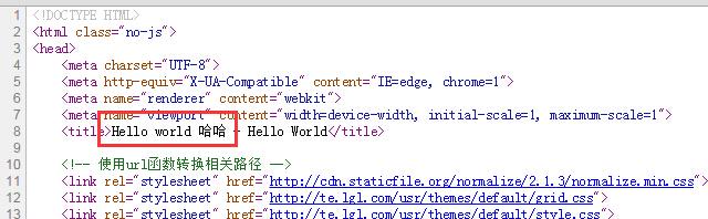 手把手教你写Typecho插件 - 功能实现